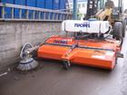 Новое foto  Профессиональная уборочная машина Profi 200 HS 600 38450738 в Коломне