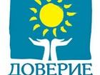 Скачать бесплатно фотографию  Компьютерные услуги с Гарантией (на Дому) 38524968 в Краснодаре