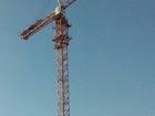 Новое фото  Башенный кран QTZ160 38807619 в Краснодаре