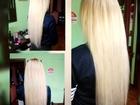 Смотреть изображение  Профессиональное наращивание волос в Краснодаре, волосы славянские в наличии 38862514 в Краснодаре