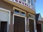 Скачать изображение Аренда нежилых помещений Сдается торговое помещение 39006631 в Краснодаре
