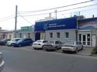 Увидеть изображение  Арендный бизнес ул Леваневского 39041137 в Краснодаре