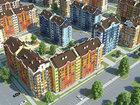 Фото в Недвижимость Продажа квартир 1 к. квартира в Немецкой деревне, район Европа в Краснодаре 2200000