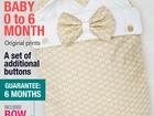 Свежее изображение Разное Конверты на выписку , товары для новорожденных, торговой марки Futurmama 39562461 в Краснодаре