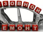 Свежее фотографию  Кузовной ремонт любой сложности в Краснодаре 39788152 в Краснодаре