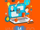 Скачать бесплатно foto Повышение квалификации, переподготовка Дистанционные курсы повышения квалификации и переподготовки 44881211 в Краснодаре