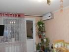 продается 1-к. квартира в Комсомольском с мебелью и ремонтом