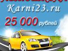 Увидеть foto  Автошкола КАРНИ Краснодар 53186016 в Краснодаре