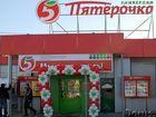 Уникальное фото  Торговое помещение 493 м, кв с сетемым арендатором 54541703 в Краснодаре