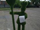 Увидеть foto Другие предметы интерьера Топиари из искусственной травы Повар зеленого цвета 66590610 в Краснодаре