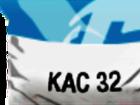 Смотреть фотографию Сельхозработы КАС 32 Карбамидно-аммиачная смесь (жидкие азотные удобрения) 68215249 в Краснодаре