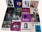 Новое foto Музыка, пение Продаю коллекцию виниловых пластинок 68844874 в Краснодаре