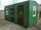 Уникальное foto  временное жилье, мобильный офис, КПП 68890788 в Краснодаре