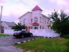 Смотреть фотографию Зарубежная недвижимость Продажа шикарного коттеджа в Белоруссии 69415439 в Краснодаре