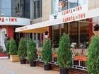 Продается ресторан и кофейня в Бизнес-центре Grand Plaza (