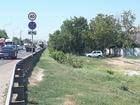 Фасадная часть участка вдоль дороги Ростовское шоссе 40,55