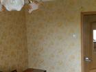 Продается комната, площадью 15 м2 в 4-комнатной квартире, пл