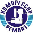 Компрессор ПКС-1,75, Полтавский ТМЗ, запчасти