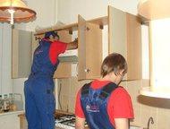 Сборка мебели в Краснодаре Предлагаем следующие виды работ: установка кухни, сбо
