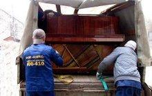 перевозка пианино,подъем на этаж
