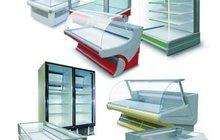 холодильные витрины в аренду