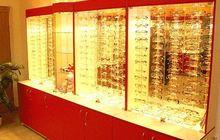 Торговое оборудование АРТ МА-Ж01№13080-01261