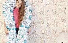 Подушки для беременных -70расцветок вналичии