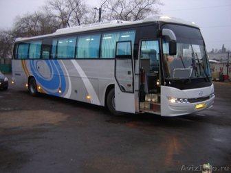 Скачать бесплатно фото Такси Аренда Автобусов микроавтобусов 20 мест 32209799 в Краснодаре