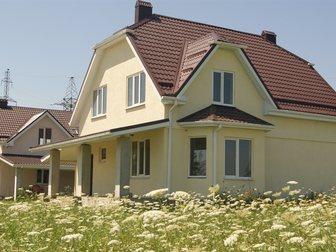 Новое фотографию  Участки ИЖС с адресом и пропиской 32333220 в Краснодаре