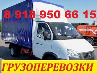Скачать фотографию Транспорт, грузоперевозки Грузоперевозки (ВЫСОКИЙ ТЕНТ 2,3м), а/м Газель 32376771 в Краснодаре