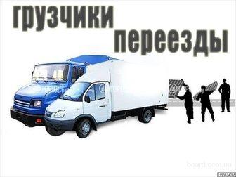 Свежее foto Резюме и Вакансии Грузчики 32422184 в Краснодаре
