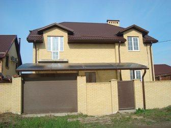 Увидеть фотографию Продажа квартир Продам новый 2-эт, дом 285/120/58 м2 (участок 5 сот), р-он ул, Средней/Народной 32530499 в Краснодаре