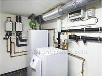 Увидеть foto Кондиционеры и обогреватели Тепловой насос воздух-воздух 32608077 в Краснодаре