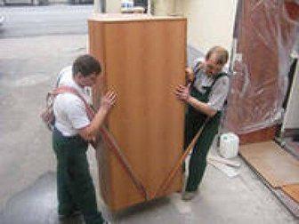 Скачать изображение Транспорт, грузоперевозки перевозка мебели 32710623 в Краснодаре