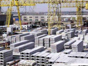 Уникальное изображение Строительные материалы Железобетонные изделия от производителя 32804724 в Краснодаре