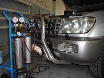Смотреть изображение  Ремонт и заправка автомобильных кондиционеров 32821536 в Краснодаре
