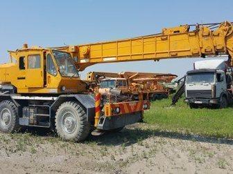 Уникальное фото Спецтехника Автокран като 25 тонн 33026302 в Краснодаре