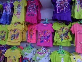 Детская Одежда В Краснодаре