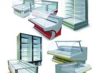 Увидеть foto Другая техника холодильные витрины в аренду 33583245 в Краснодаре