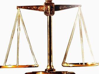 Свежее изображение Юридические услуги Вступление в СРО 33763405 в Краснодаре