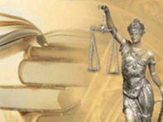 Уникальное фото  Составление искового заявления 33807982 в Краснодаре