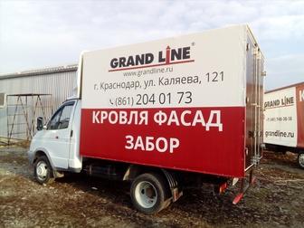 Уникальное фотографию  Тент БЕСПЛАТНО с нашей рекламой! 58047991 в Краснодаре