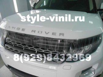 Уникальное фото Тюнинг Виниловый тюнинг авто 8218595 в Краснодаре