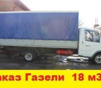 Фотография в   Обращайтесь, если вам необходимо перевезти в Краснодаре 250