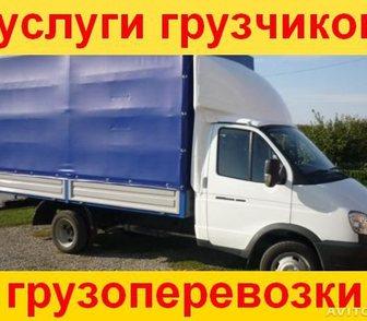 Фото в   Предлагаем перевезти любое Ваше имущество в Краснодаре 250