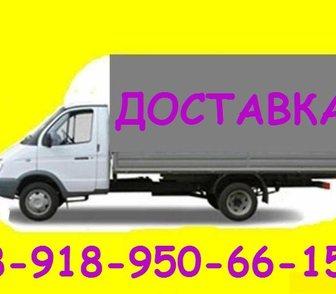 Фото в Авто Транспорт, грузоперевозки Грузоперевозки газелями одни из самых востребованных в Краснодаре 250