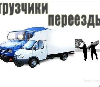 Фотография в Работа Резюме и Вакансии Услуги профессиональных грузчиков.   Аккуратные в Краснодаре 0