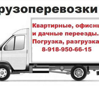 Фото в Авто Транспорт, грузоперевозки Грузоперевозки по Краснодару и Краснодарскому в Краснодаре 0
