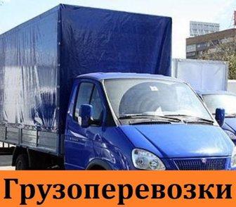 Фото в   Мы перевозим мебель, грузы, технику, вещи. в Краснодаре 250