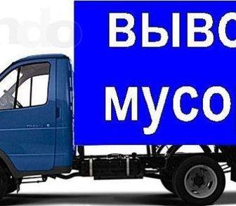 Изображение в   Вывоз строительного мусора. Вывезу ваш мусор! в Краснодаре 0